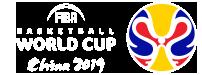 Sporx Fiba Basketbol Dünya Kupası