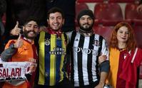 2017: Türkiye'de hangi ŞEHİR hangi takımı tutuyor? Açıklandı