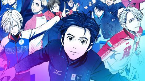 En iyi spor animeleri!