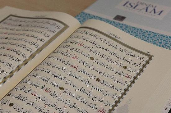 Fetih Suresi Türkçe okunuşu, Fetih Suresi anlamı nedir?