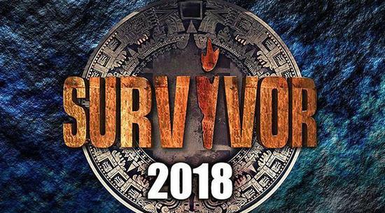 ce713815603 Survivor 2018'de kim elendi? Survivor'a veda eden yarışmacı kim oldu?