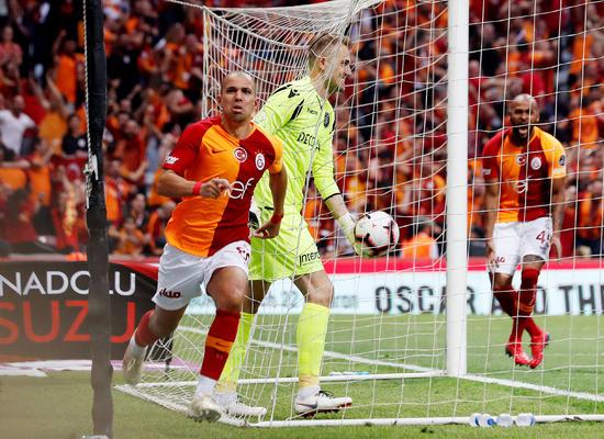 Galatasaray Başakşehir Maçı ÖZET İZLE, Galatasaray