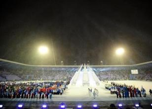 Erzurum'da kapanış töreni!