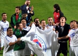 Fethiyespor PTT 1.Lig'de