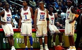 NBA All-Star tarihinden 5 unutulmaz karşılaşma