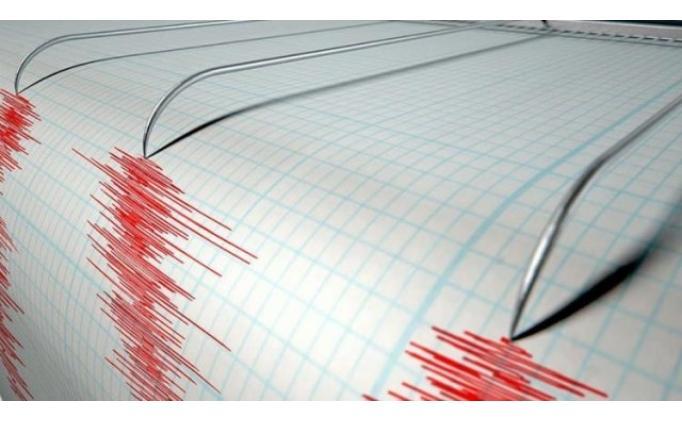 Peru'da büyük deprem