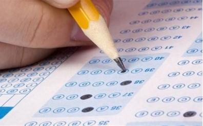Sınav giriş yeri öğrenme, sorgulama! AÖF sınav giriş bilgileri