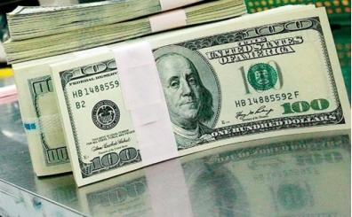 20 Nisan 2018 dolar fiyatı, dolar kaç tl oldu? Güncel dolay kuru