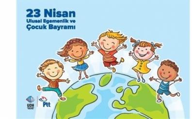 23 Nisan bayram mesajları, 2018 23 Nisan Çocuk Bayramı mesajları, şiirleri, şarkıları