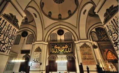 Fetih Suresi Türkçe meaili, Arapça okunuşu, Fetih Suresi'nin anlamı ve Fetih duaları