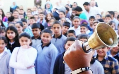2018 Okulllar ne zaman kapanacak? Milli Eğitim Bakanlığı okulların kapanacağı resmi tarihi
