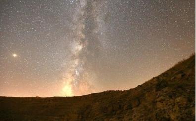 Göktaşı düşmesi görüntüleri izle (Meteor düşmesi 2020)