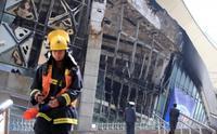 Tevez ve Ba'nın stadı yandı! Çin'de şok...