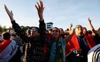 İran'da, İspanya maçı öncesi şok yasak!..