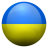 Ukrayna Logo