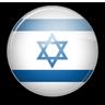 İsrail Logo