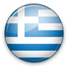 Yunanistan Logo
