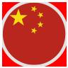 Çin Logo