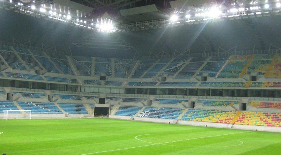 Kadir Has Stadı